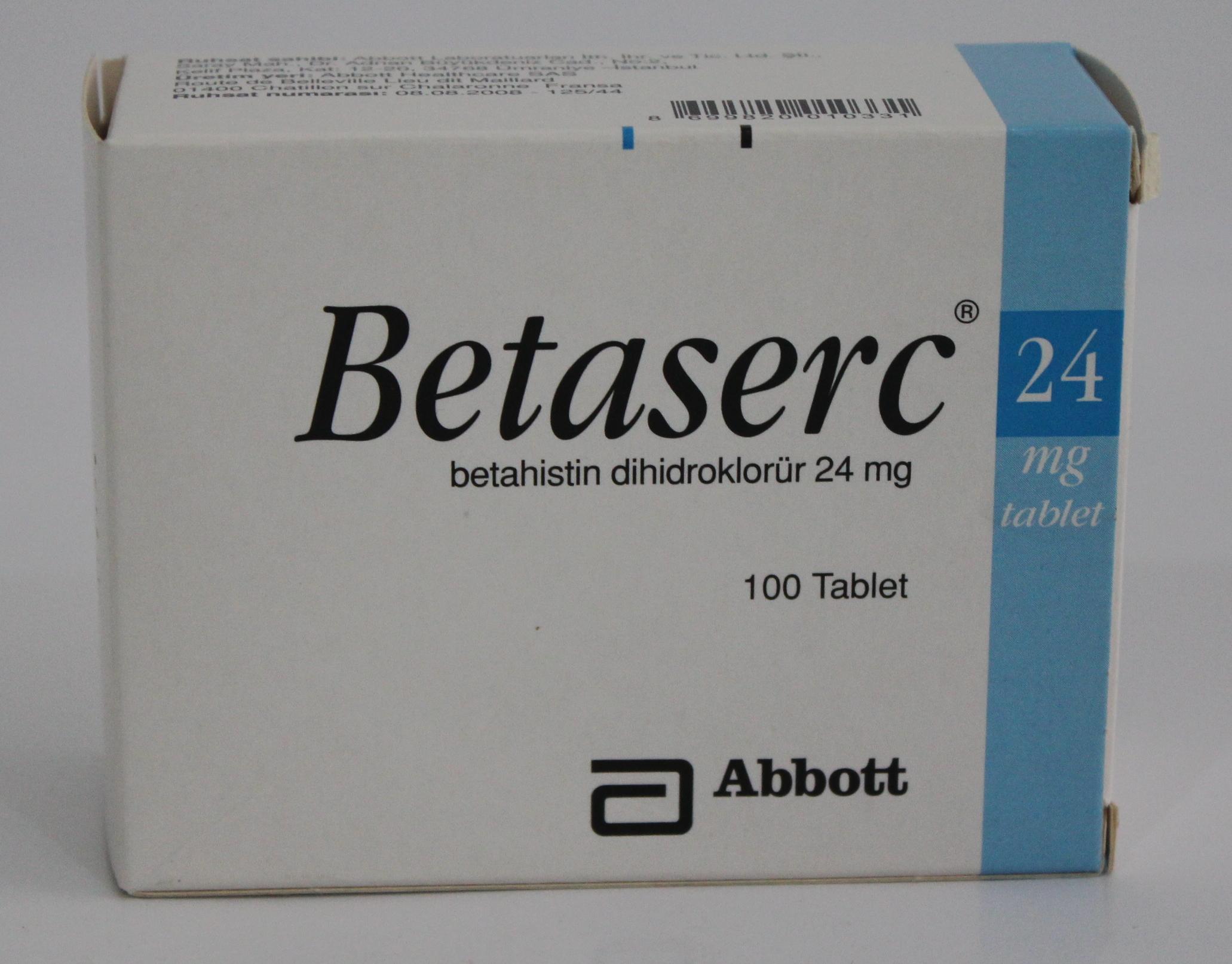 دواء بيتاسيرك Betaserc المرسال