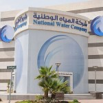 Saudi National Water - 172942