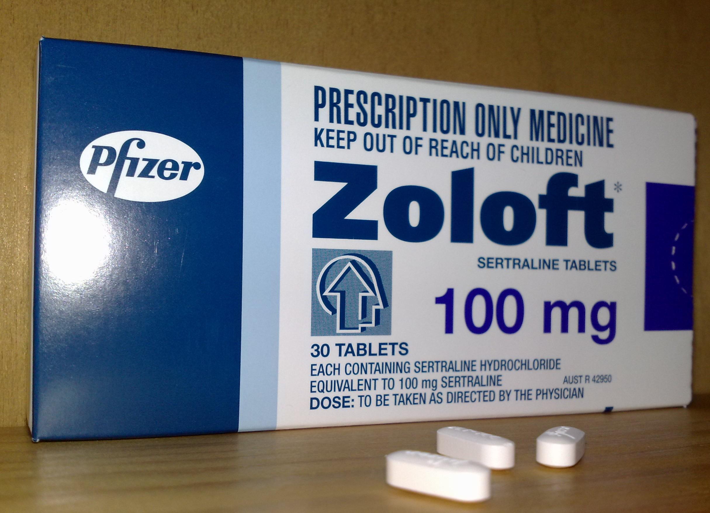 دواء زولفت المرسال