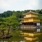 السياحة في اليابان بالصور