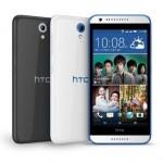 اتش تي سي ديزاير 620 مزدوج الشريحة HTC 620