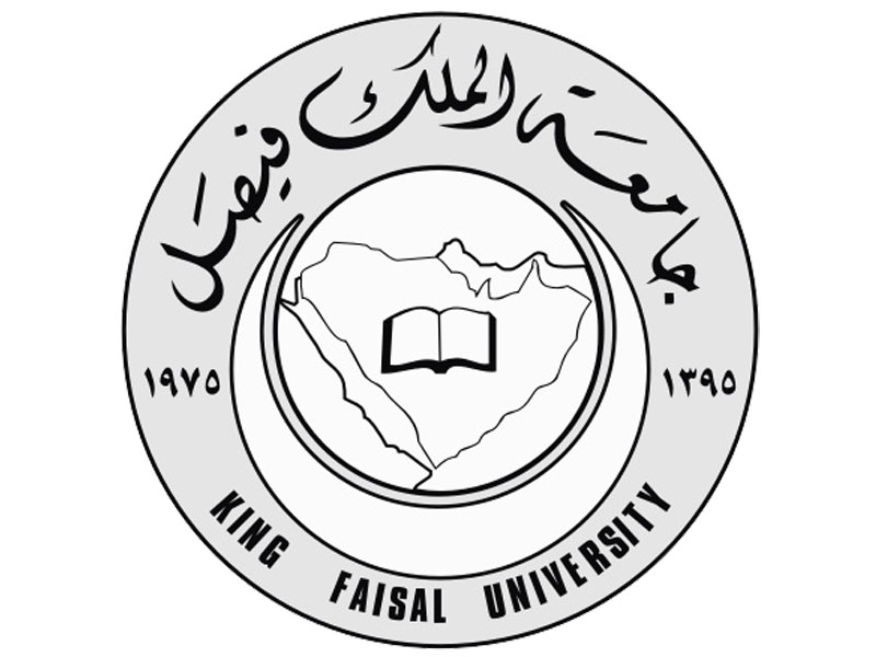 نتيجة بحث الصور عن جامعة الملك فيصل