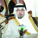 صورة الأمير مشعل بن عبد الله - 182202