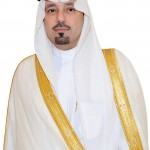 Prince Mishaal bin Abdullah bin Abdulaziz Al Saud - 182203