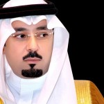 أمير مكة المكرمة - 182204