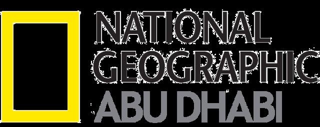 تردد قناة ناشيونال جيوغرافيك أبوظبي National Geographic Abu Dhabi