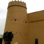 برج قصر المصمك - 189899