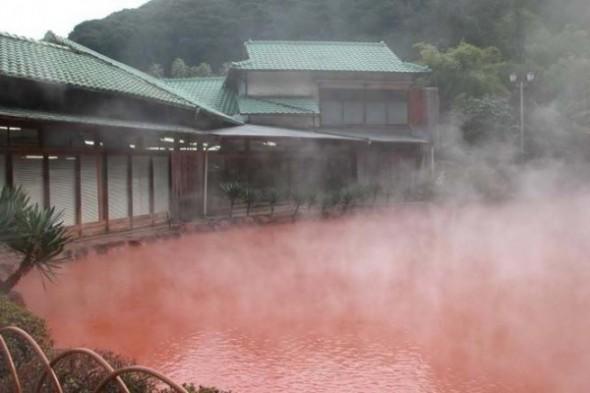 بركة الدم في اليابان