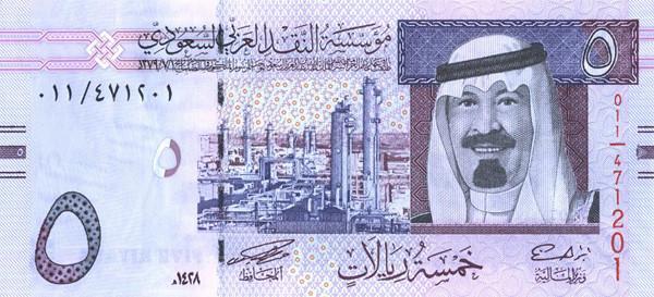 فئة خمسة ريال عهد الملك عبدالله