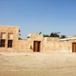 محافظة قرية العلا - 195050