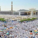 مسجد نمرة وقت صلاة الظهر - 197740