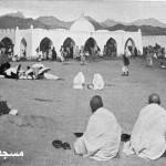 مسجد نمر قديما - 197743