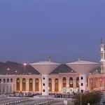 مسجد نمرة وقت المغربr - 197741