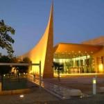 المتحف الوطني السعودي - 198769