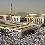 مسجد نمرة - 197742