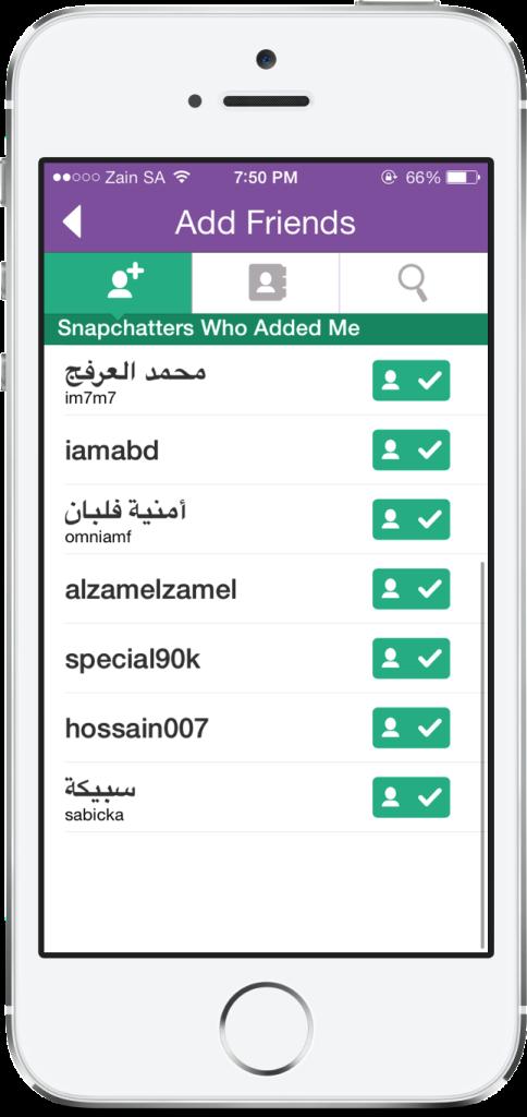 معلومات تطبيق سناب Snapchat