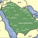 حدود المملكة العربية السعودية - 198754