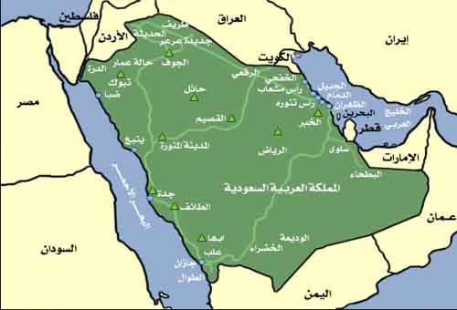 حدود المملكة العربية السعودية