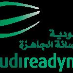 الشركة السعودية للخرسانة الجاهزة  - 192972