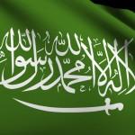 علم المملكة العربية السعودية - 198755