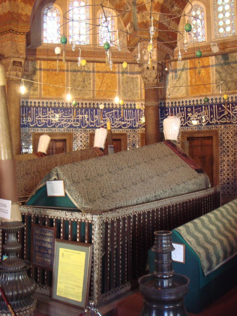 ضريح السلطان سليمان القانوني