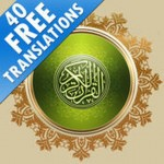 تطبيق القران Al Quran .. بعدة لغات