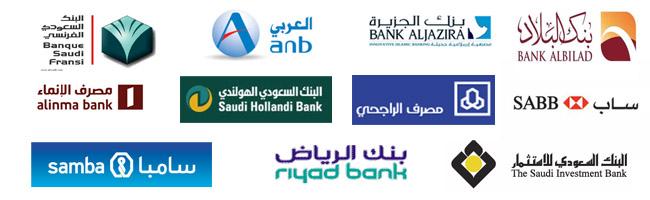 ارقام و هواتف و عناوين البنوك في السعودية المرسال
