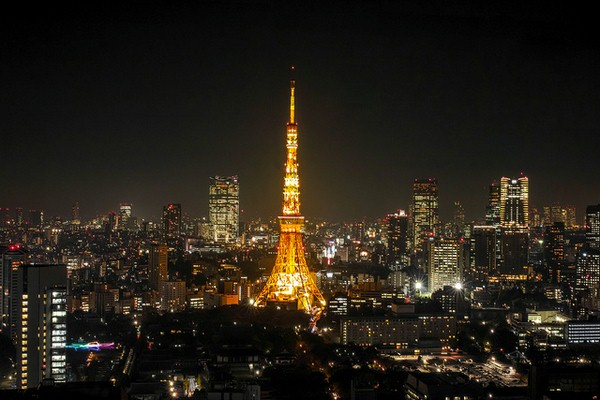 مدينة كويزون ،طوكيو