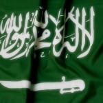 السعودية - 198032