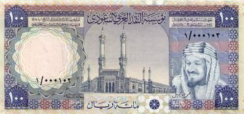 الملك خالد عبدالعزيز