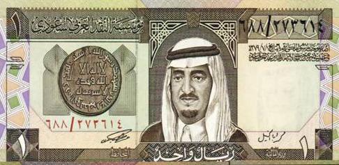 الريال في عهد الملك عبدالله