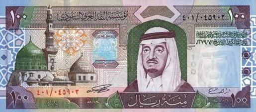 100 ريال في عهد الملك عبدالله