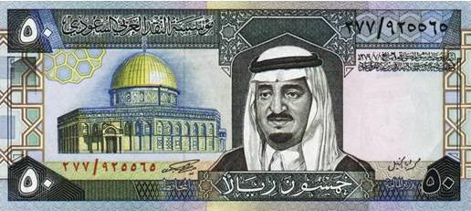 50 ريال في عهد الملك عبدالله