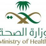 الصحة تعلن عن حملة تطعيم لقاحية ضد البكتيريا العقدية للاطفال