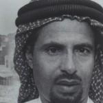 محمد عوض بن لادن - 198031