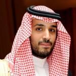 من هو الامير محمد بن سلمان ال سعود ؟