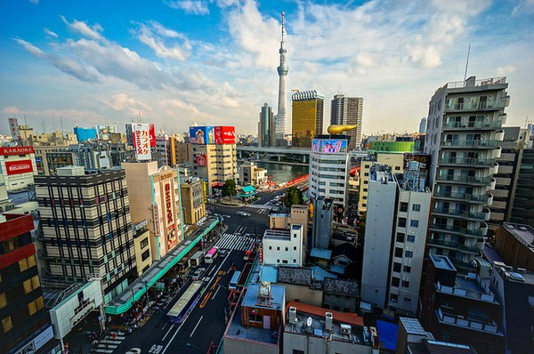طوكيو ، اليابان