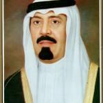 الملك عبد الله بن عبد العزيز ال سعود - 197633