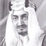 الملك عبد العزيز بن عبد الرحمن ال سعود - 197632