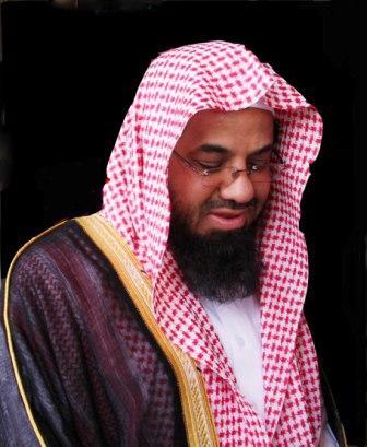 السيرة الذاتية للشيخ سعود الشريم