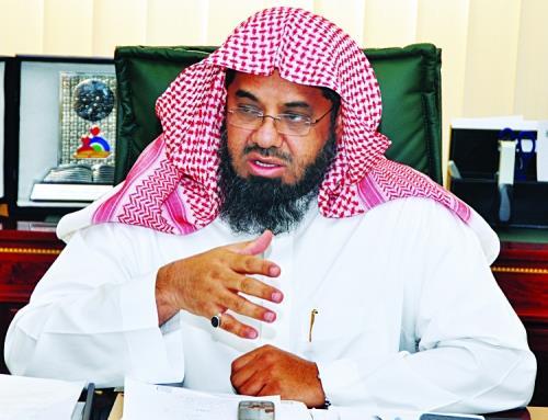الشيخ الشريم