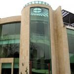 دليل الشركات الخدمية في الإمارات