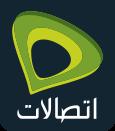مؤسسة الإمارات للاتصالات