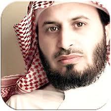تحميل الرقية الشرعية بصوت سعد الغامدي