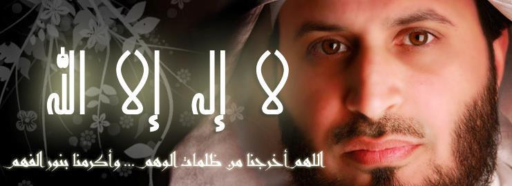 تلاوت بسیار زیبای شیخ سعدالغامدی - سوره(الحجرات)