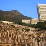 المقبرة المدرجة في هونج كونج