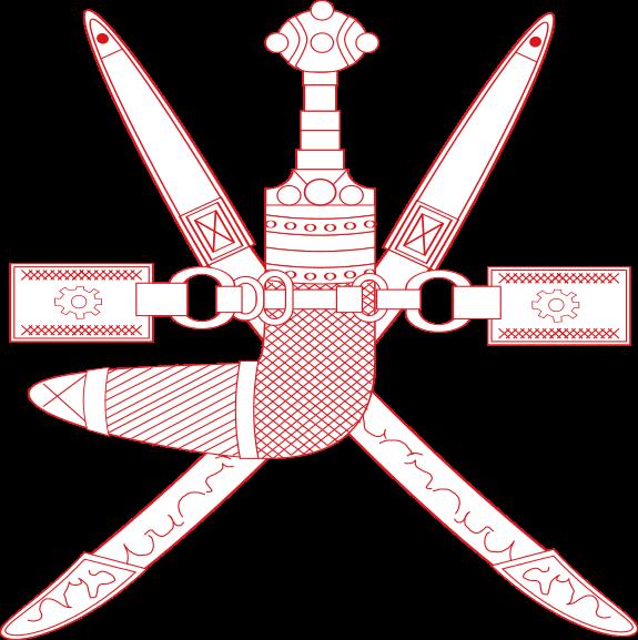 شعار سلطنة عمان