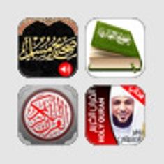 تطبيق موسوعة الاسلام .. القرأن والحديث والتفسير Four-comprehensive-I