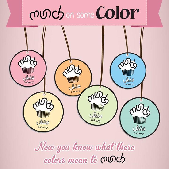 حلويات منش بألوانها الجذابة