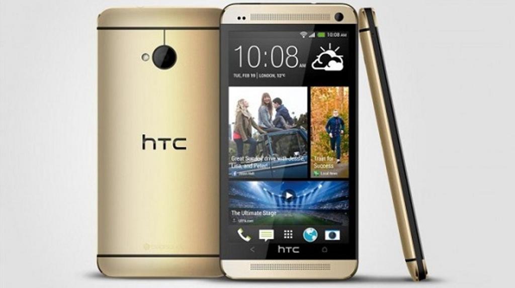 هاتف بلون ذهبي مميز ومواصفات عالية التقنية